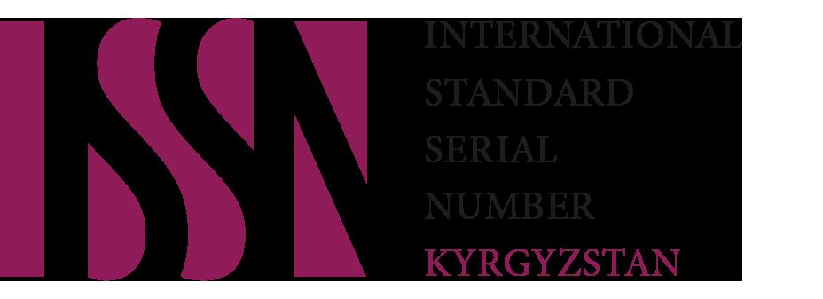 Kyrgyzstan / КИРГИЗИЯ