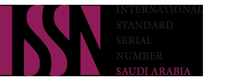 Saudi Arabia / Arabie Saoudite