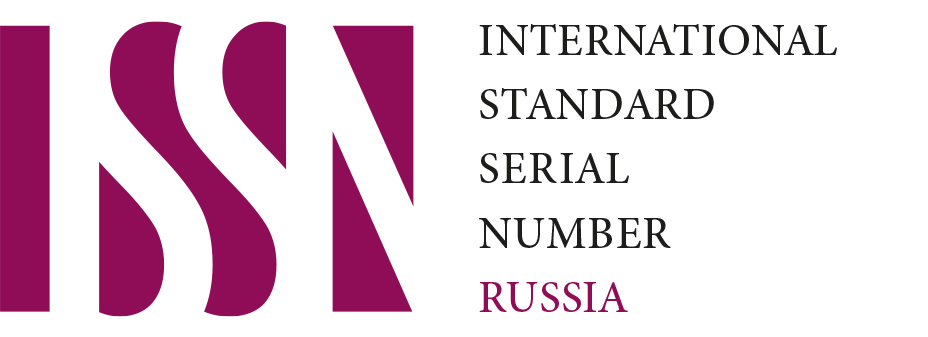 Russian Federation / Fédération de Russie