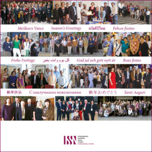 issn-wishes2017